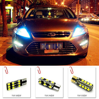 汽车LED示宽灯