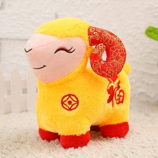 羊年吉祥物新年礼物