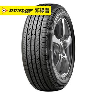 邓禄普轮胎SP T1 205/55R16