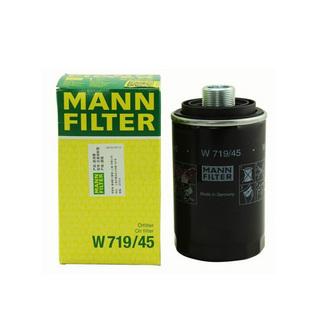德国产奥迪专用曼牌机油滤清器