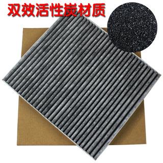 空调滤清器滤芯格