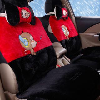 悠嘻猴汽车冬季坐垫