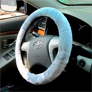 汽车方向盘套