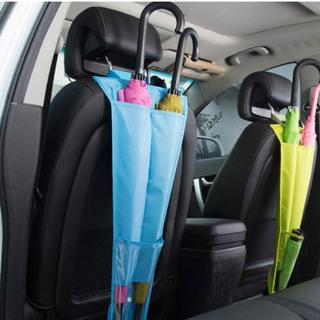 2014最新创意汽车用品必备 车用雨伞收纳挂袋 收纳袋 收纳包通用
