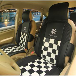 大众黑白格子专车专用坐垫
