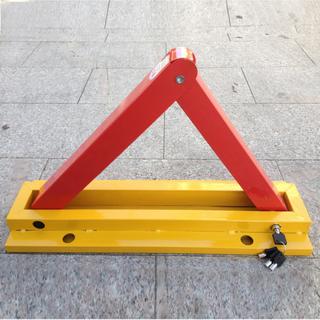 加厚车位锁A型