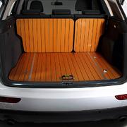 奥迪Q5/Q3/Q7实木后备箱垫