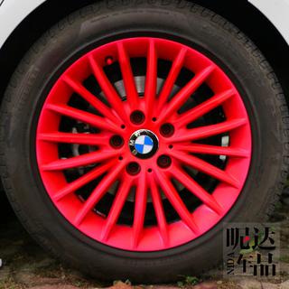 可撕汽车轮毂喷膜