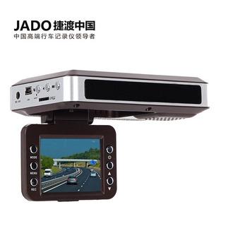 捷渡S700三合一车载行车记录仪