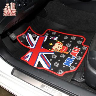 阿狸英国国旗地胶垫
