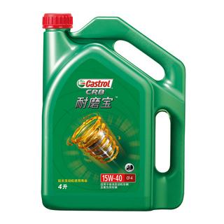 嘉实多机油润滑油CRB耐磨宝
