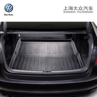 上海大众新帕萨特原厂行李箱垫