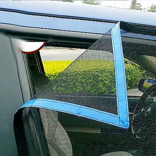 汽车磁吸纱窗 自驾游装备 夏季防蚊