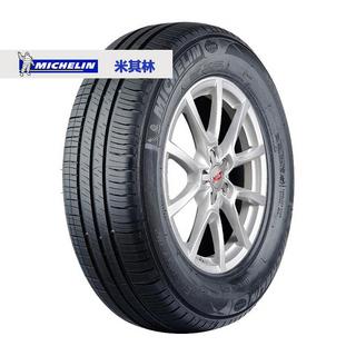 米其林轮胎XM2韧悦195/65R15