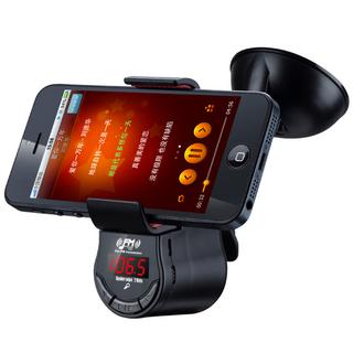 车载免提电话多功能电子手机支架