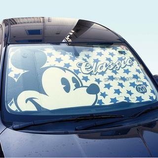 米奇 夏季汽车遮阳挡前档 隔热防晒