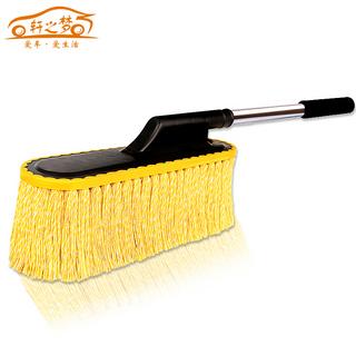 汽车擦车绵拖把 除尘掸刷子 清洁用品