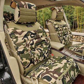 越野车迷彩汽车座垫 军旅风通用座垫
