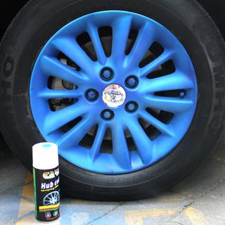 汽车轮毂改色喷膜 个性 创意