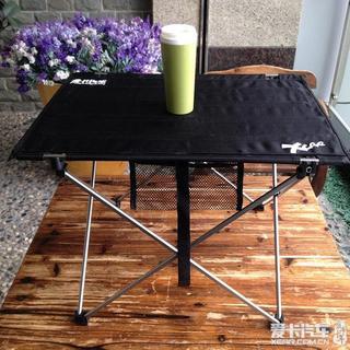 爱卡汽车户外休闲折叠桌 便携超轻