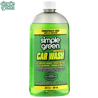 美国Simple Green洗车液
