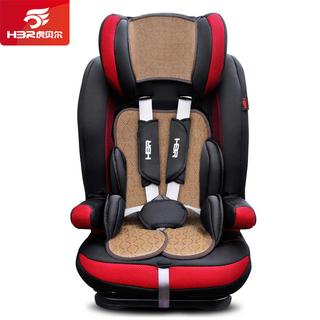 儿童安全座椅专用冰丝凉垫