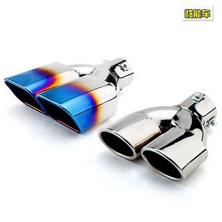 不锈钢双管通用排气管尾喉