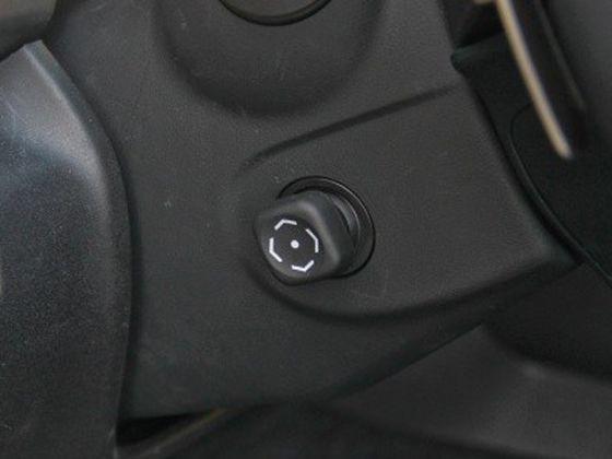 方向盘电动调节