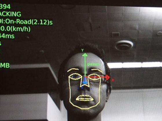 疲劳检测系统