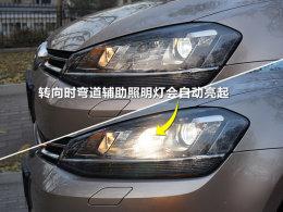 弯道辅助照明灯
