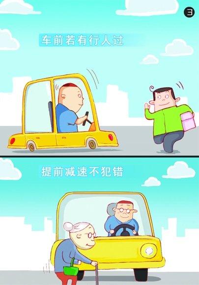 动漫 卡通 漫画 设计 矢量 矢量图 素材 头像 405_580 竖版 竖屏