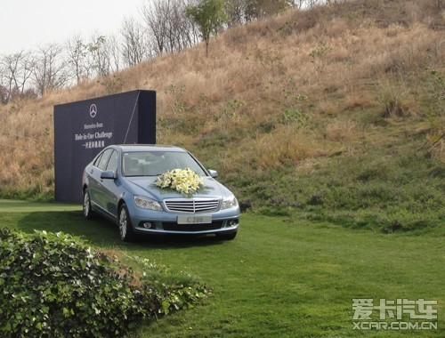 2010云南远安昆星落幕高尔夫车型邀请赛圆满奔驰精英汽车大全标致5008图片