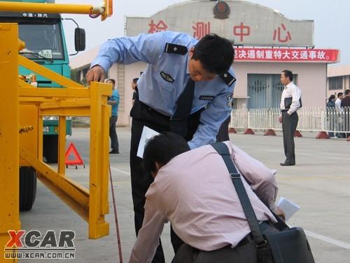 号牌.   几乎同时,一份由中国汽车工业协会(简称中汽协会)草高清图片