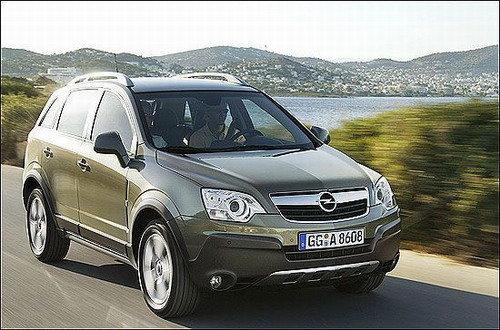 欧宝SUV Antara十月到店 预计售价32万起高清图片