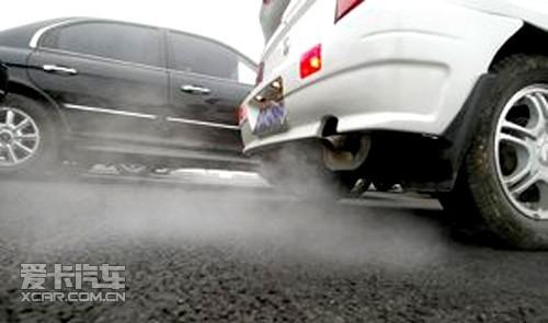 教你从汽车尾气排放中判断发动机故障