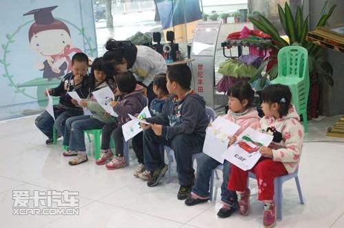 世纪丰田儿童英语课堂