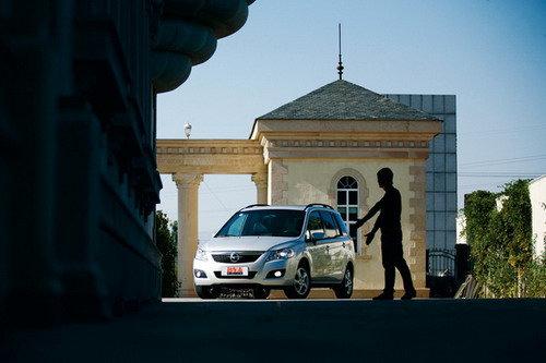 理想化的空间 试驾海马2012款普力马高清图片