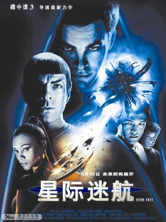 星际迷航11部合集.1979-2009.HD720P 迅雷下载