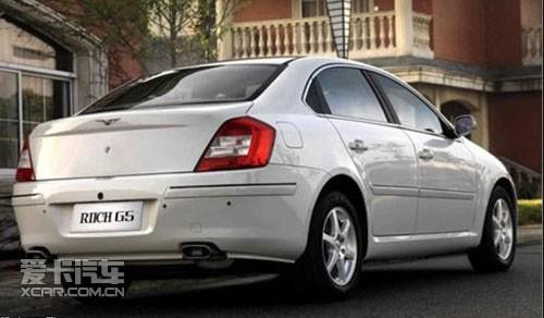 奇瑞瑞麒g5送礼包 现车需要预订高清图片