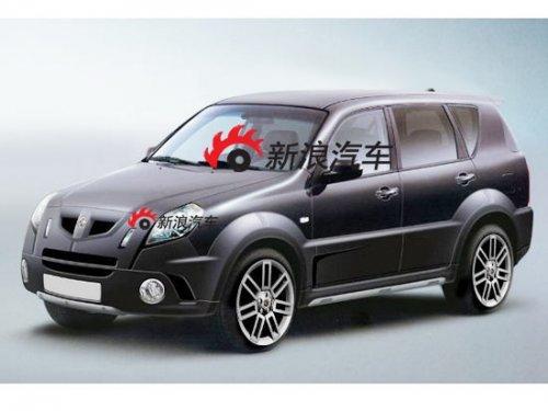 荣威名爵第二款SUV车型揭秘高清图片
