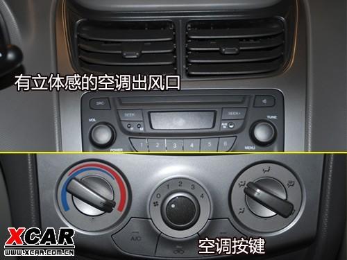 雪佛兰新优势 爱卡实拍新赛欧低配版      中控台的三大部分,首先空调