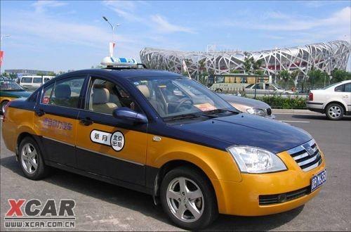 让北京天更蓝 奇瑞a5混合动力车服务奥运高清图片