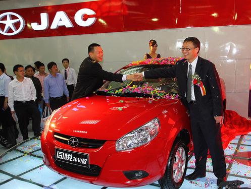 江淮2010款同悦车型上市 动力技术领先高清图片