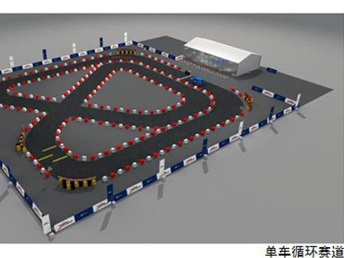 赛道设计图