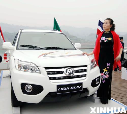日前,力帆汽车首款自主品牌SUV在重庆正式亮相,并有望年内投产.
