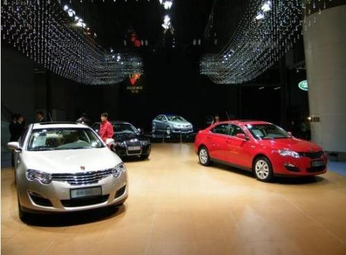 车主现身说法 2010款荣威550如何高清图片