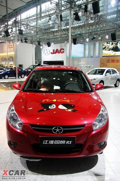 江淮同悦广州车展上市 两厢RS版低调亮相高清图片
