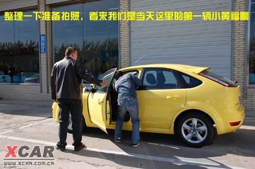 福特   福克斯   不是免检车辆,因此还要进行尾气、灯光、刹高清图片
