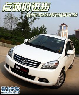 ��εĽ� �����Լ�2012�������C30