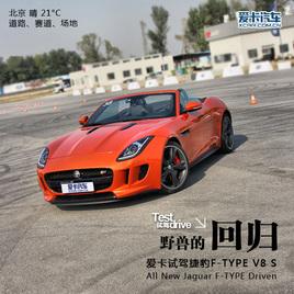 Ұ�Ļع� �����Լݽݱ�F-TYPE V8 S